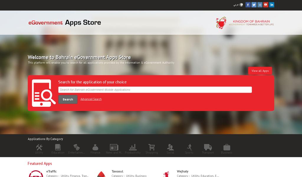 Bahrain - App store