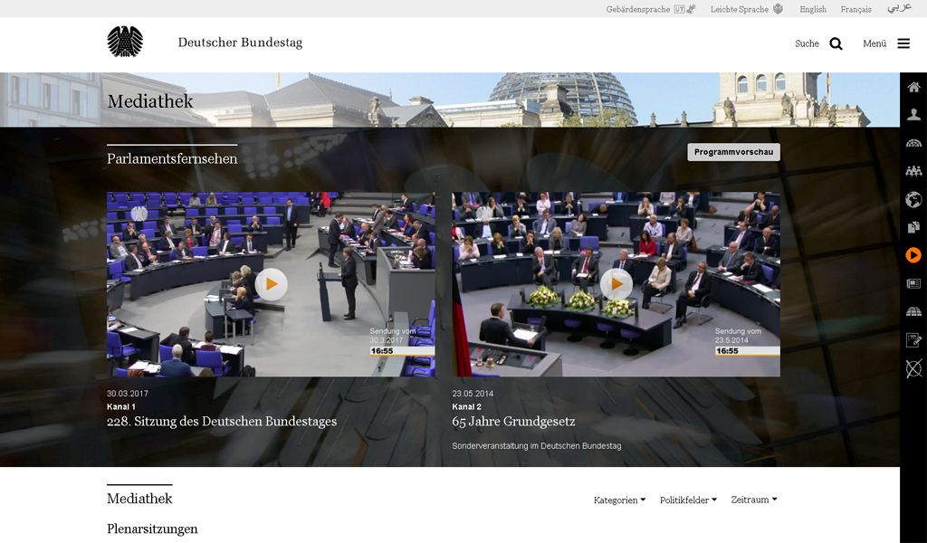 Bundestag - Mediathek