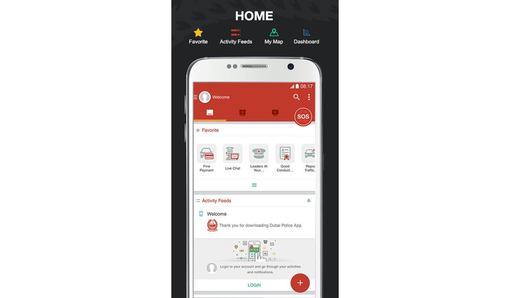 DubaiPolice - App 2