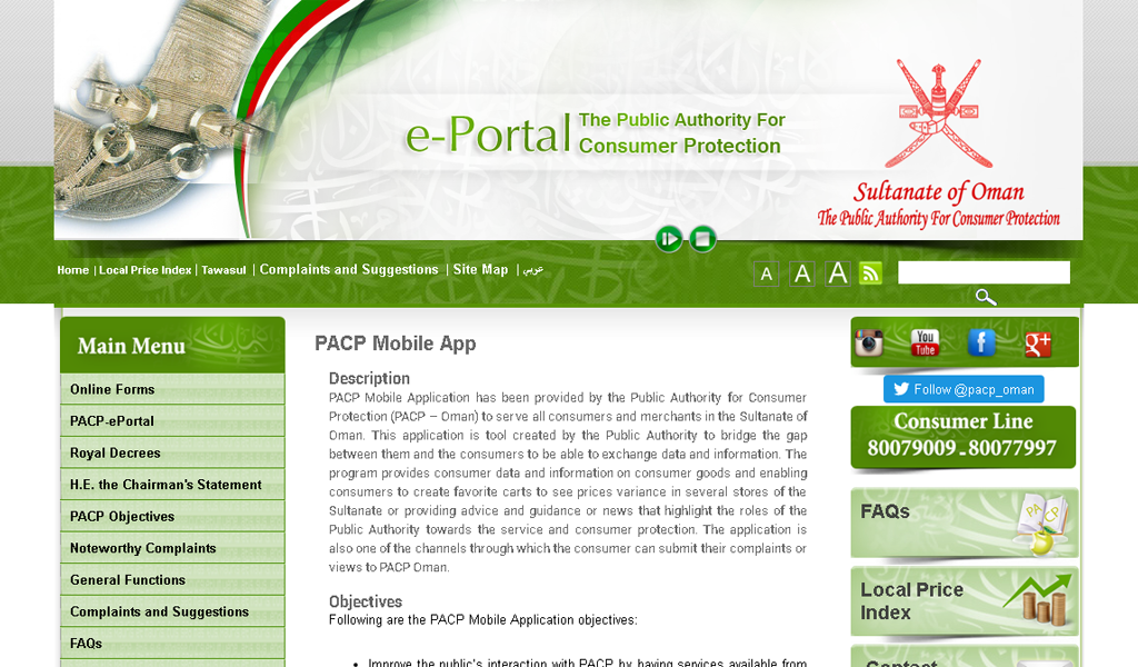 Electronic Consumer Guide (a k a PACP Mobile APP) by Public