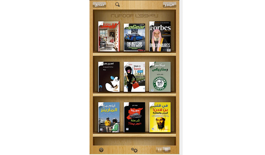 Rufoof - App 1
