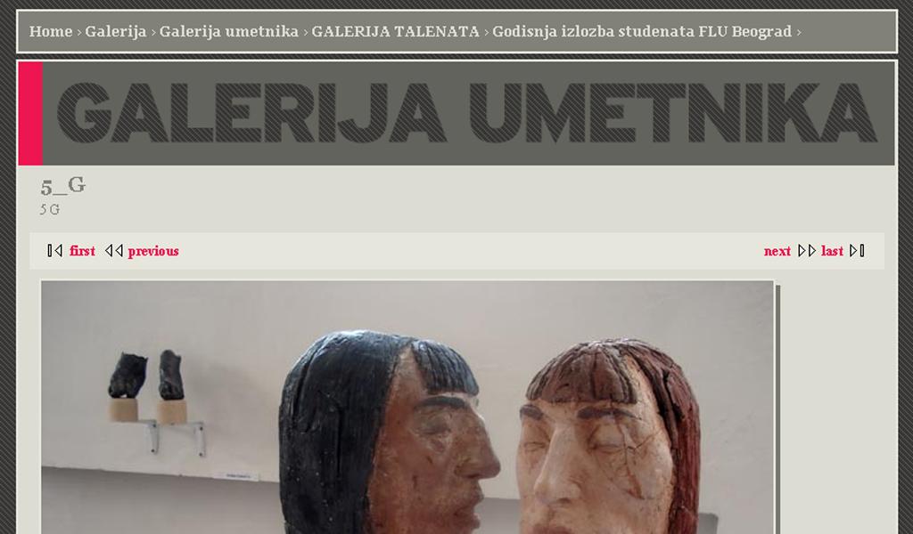 Seecult - Gallery