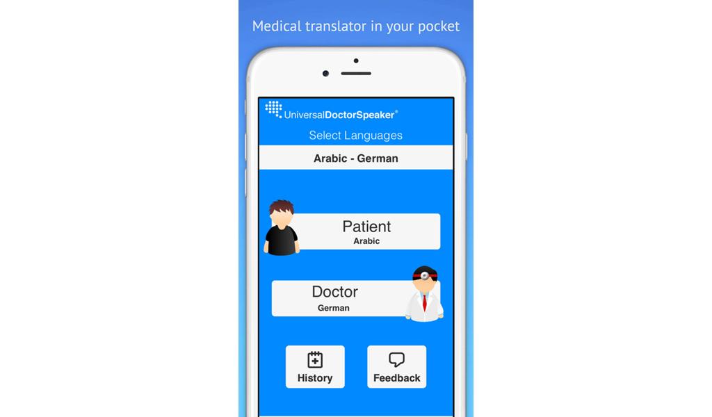 UniversalDoctor - Mobile App 1