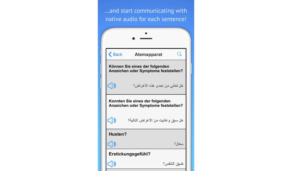 UniversalDoctor - Mobile App 3