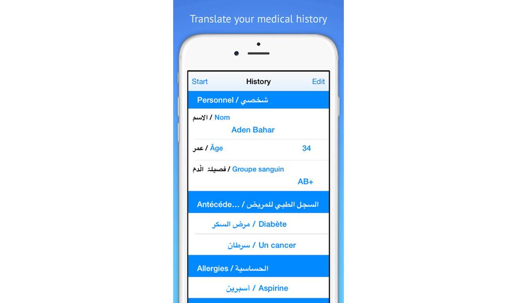 UniversalDoctor - Mobile App 5