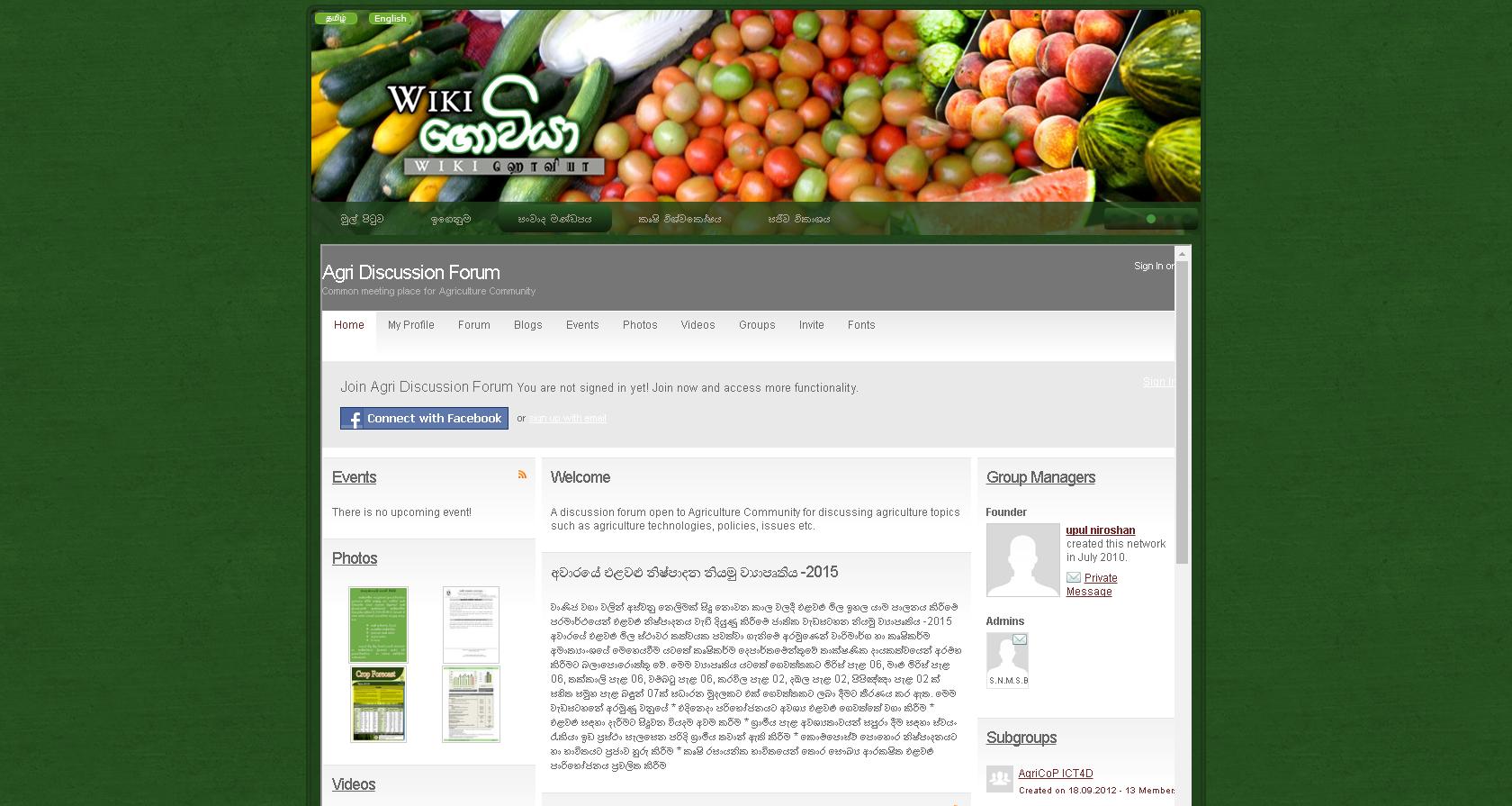 Wikigoyiya - Forum