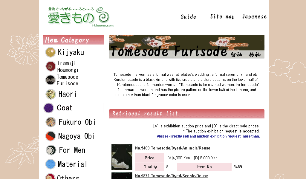 iKimono - Catalogue
