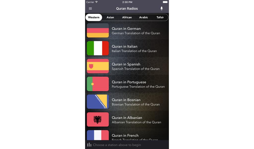 Quran Radio - App 1