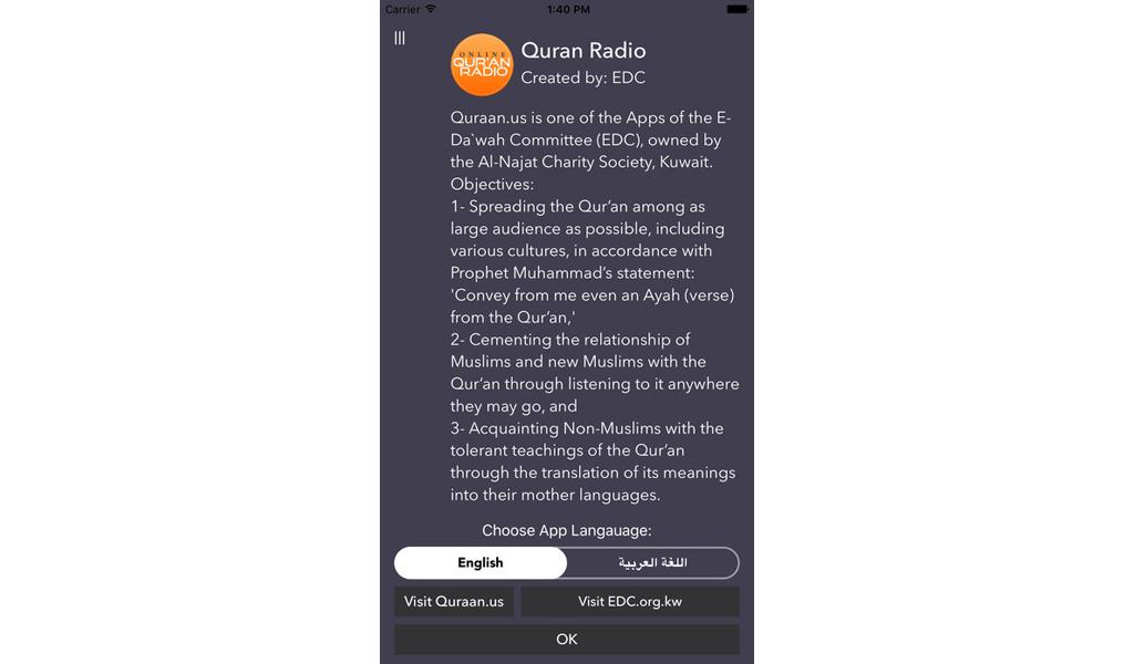 Quran Radio - App 3