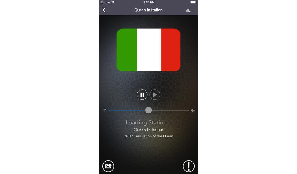 Quran Radio - App 4