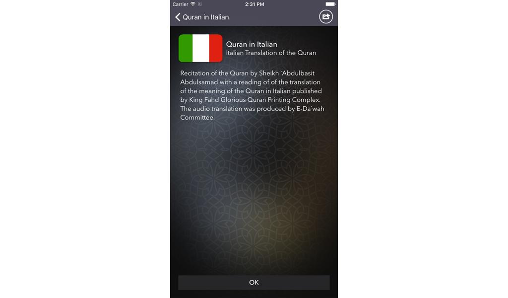 Quran Radio - App 5