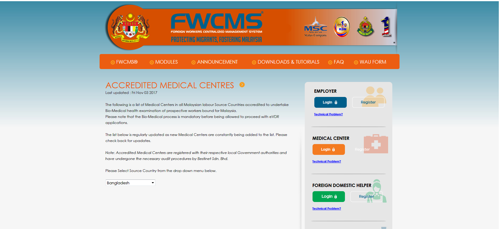 FWCMS - Medical Centers