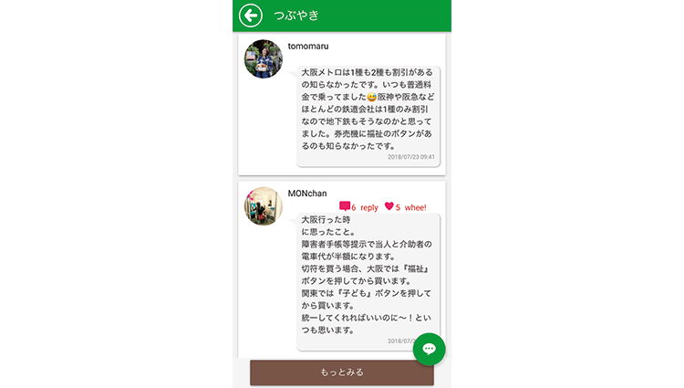 appchat_web