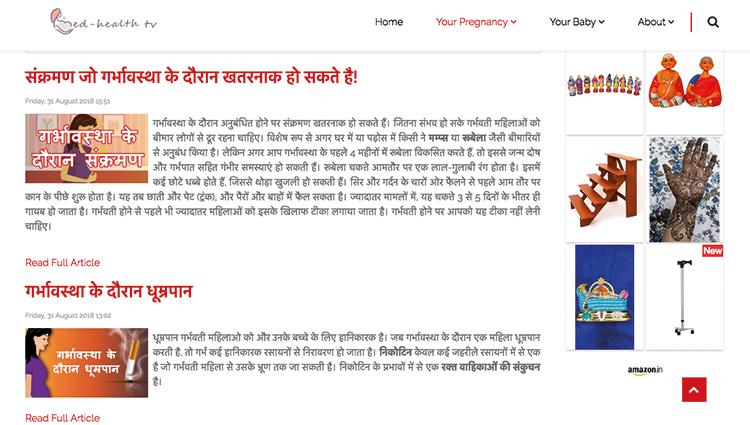 screenshot3_web